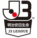 J3リーグ