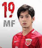 2017シーズン中国サッカー・スー...