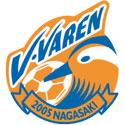 V-วาเรน นากาซากิ