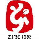 Zibo Cuju FC
