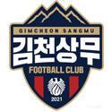 2020/07/16 足球每天推荐 尚州尚武 vs 大邱FC