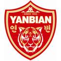 Yan Bian Fude FC