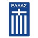 กรีซ(U19)