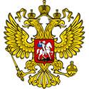 รัสเซีย(U19)