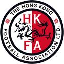 ฮ่องกง(U19)