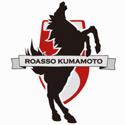 โรอัสโซ่ คุมาโมโตะ