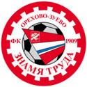 2020-03-23 兹纳米亚 vs 洛特伏尔加格勒B队 ZQ424每日免费足球推介