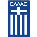 กรีซ(U21)